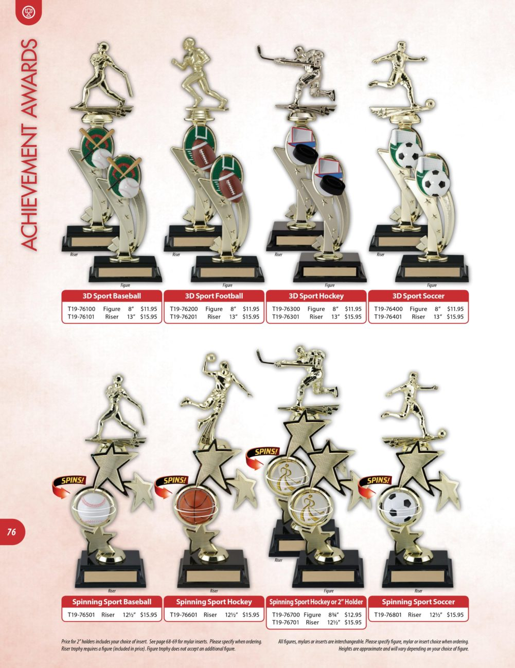 Trophies - Olympic Trophies